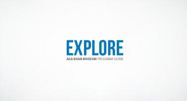 AKM Explore
